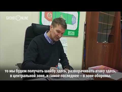 Тренер «Салавата Юлаева» Вестерлунд отвечает на обвинения Арзамасцева