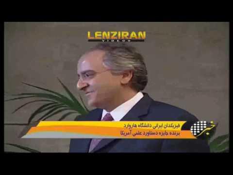 Iranian professor won 3 million Dollar prestigious physics award