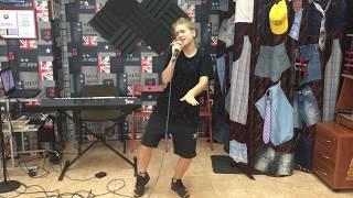 �������� ���� Зина Куприянович - One Dance - Drake | Кавры) ������
