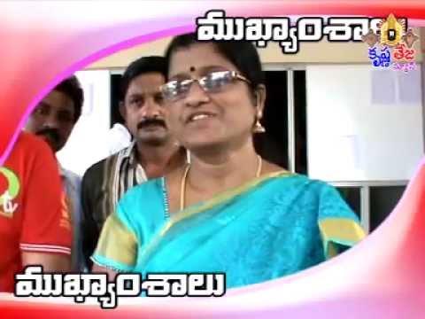 27-6-15 Tirupati Krishnateja News