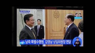 평양 남북 두 정상 회담 2018 9 18  3부 movie