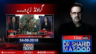 Live with Dr.Shahid Masood | 24-September-2018 | India | Narendra Modi | Bipin Rawat | Imran Khan |