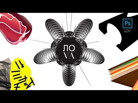 Логотип студии Лебедева для Лов-а