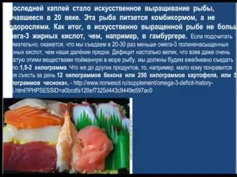 Омега-3 (научный обзор) — SportWiki энциклопедия
