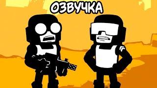 Танкмен - Все Серии Полностью | Tankmen На Русском (анимация)