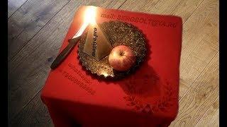 приворот на яблоко в домашних условиях - на две половинки красного яблока для мужчины и женщины