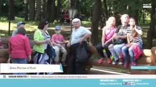 День России в Рузе(, 2014-06-17T08:21:25.000Z)