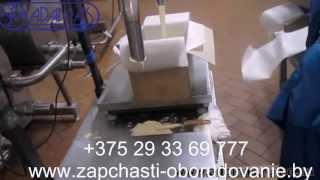 Производство сливочного масла и расфасовка в ящик(, 2013-07-31T13:10:03.000Z)