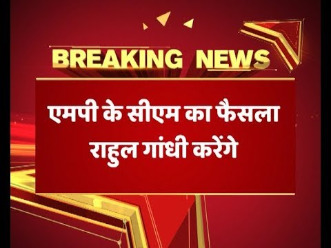 Decision On MP CM Left For High Command: Source   ABP News