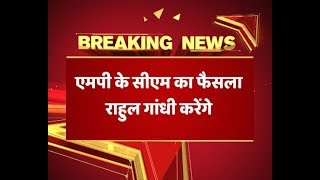 Decision On MP CM Left For High Command: Source | ABP News