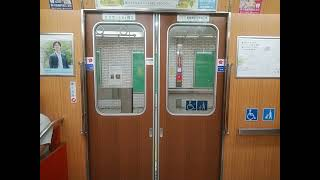 北大阪急行8000系 ドア開閉【開閉チャイム追加後】