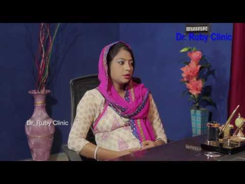 यह विडियो जरुर देखे || DOCTOR PATIENT KI GUPT BAATE || DE ANU HEALTH CARE