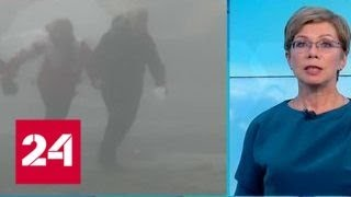 """""""Погода 24"""": в Москве ожидается шторм"""