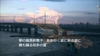 笠置シヅ子さんの「名古屋ブギウギ」の裏面に入っていた知多半島を題材...