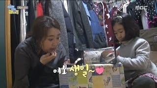 [HOT] My husband's birthday♡,  이상한 나라의 며느리 20190117