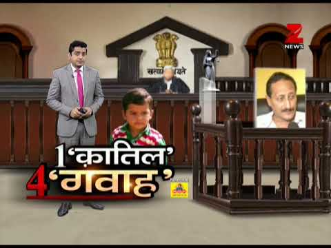 Watch witnesses and colleagues take on Pradyuman murder case
