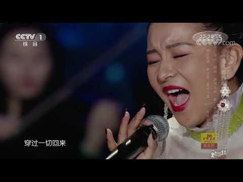 [星光大道]傲日其愣倾情助演 《乌兰巴托的夜》带您梦回蒙古| CCTV