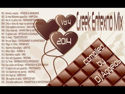 Greek Entexno Mix 2014 Vol 4 by Dj Aggelos