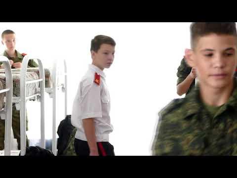 Казачий кадетский корпус - заезд г. Краснодар