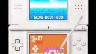 Honeycomb Beat Trailer - Nintendo DS