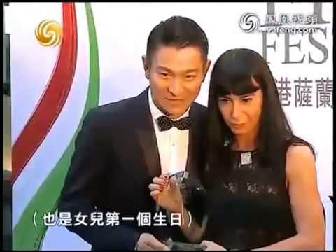 Salento Award to Andy Lau (11/05/2013) - TV Clips