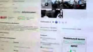 Автомобили и цены в Москве 31(, 2012-12-16T19:55:05.000Z)