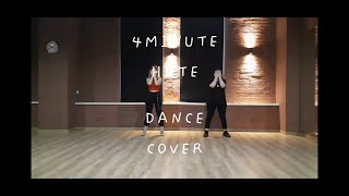 4MINUTE(포미닛)-싫어(Hate)-DANCE COVER?