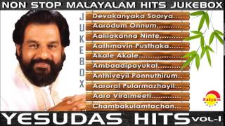 Kattassery joseph yesudas is an indian singer. sings classical, devotional, and popular music. he has recorded more than 70,000 songs in many ...