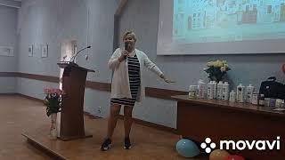 О продукции Ersag Презентация
