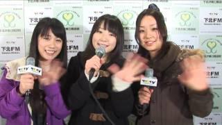 2010年3月25日収録 http://www.shimokitafm.com/ http://horipro.jp/ga/...