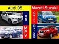 2018 Audi Q5 SUV launched | Maruti Swift 2018 booking | Datsun Redi GO | Mahindra MPV