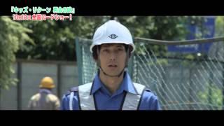 10/12(土)公開 映画『キッズ・リターン 再会の時』インタビュー映像 [...