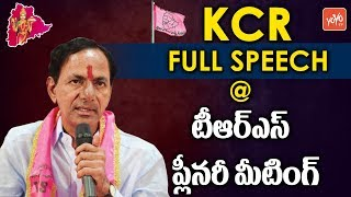 kcr on fisherie board