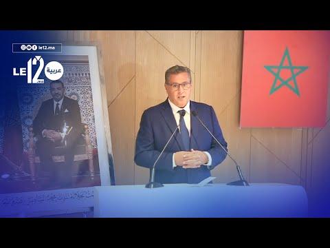 أخنوش: حزب منيب في المعارضة والبيجيدي إعتذر وملامح الأغلبية ستظهر في هذا التاريخ