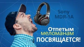 ДОСТОЙНЫЕ НАУШНИКИ Sony MDR-1A ✔ Обзор крутых наушников!
