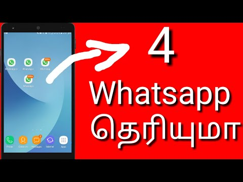 How to Use 4 Whatsapp in one Mobile - Tamil Abbasi- - 동영상