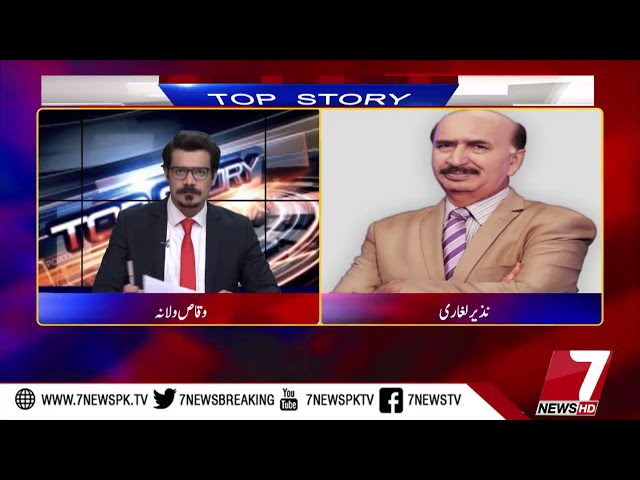 TOP STORY 18 JUNE 2019 7NEWS HD OFFICIAL