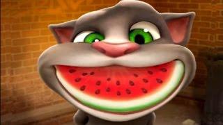 ГОВОРЯЩИЙ ТОМ #1 - ИГРА про мультфильм с АРБУЗОМ - Детский игровой мультик для детей