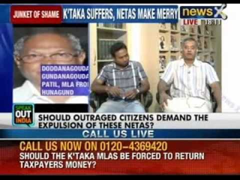 Speak out India: Should the Karnataka's MLAs be forced to return the taxpayers money? - NewsX