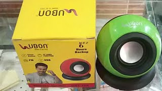 Ubon GBT-19A Wireless Speaker : Feature and Quick Review (Hindi) (Live Video)