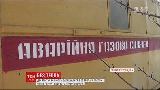 На Дніпропетровщині без тепла залишись майже десять тисяч чоловік