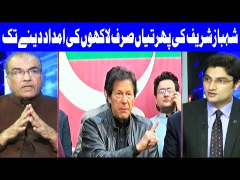 Nuqta E Nazar With Ajmal Jami  - 11 January 2018 - Dunya News