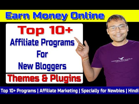Top 10+ Affiliate Program For WordPress Themes and Plugins | Earn Money | Affiliate Marketing 2020