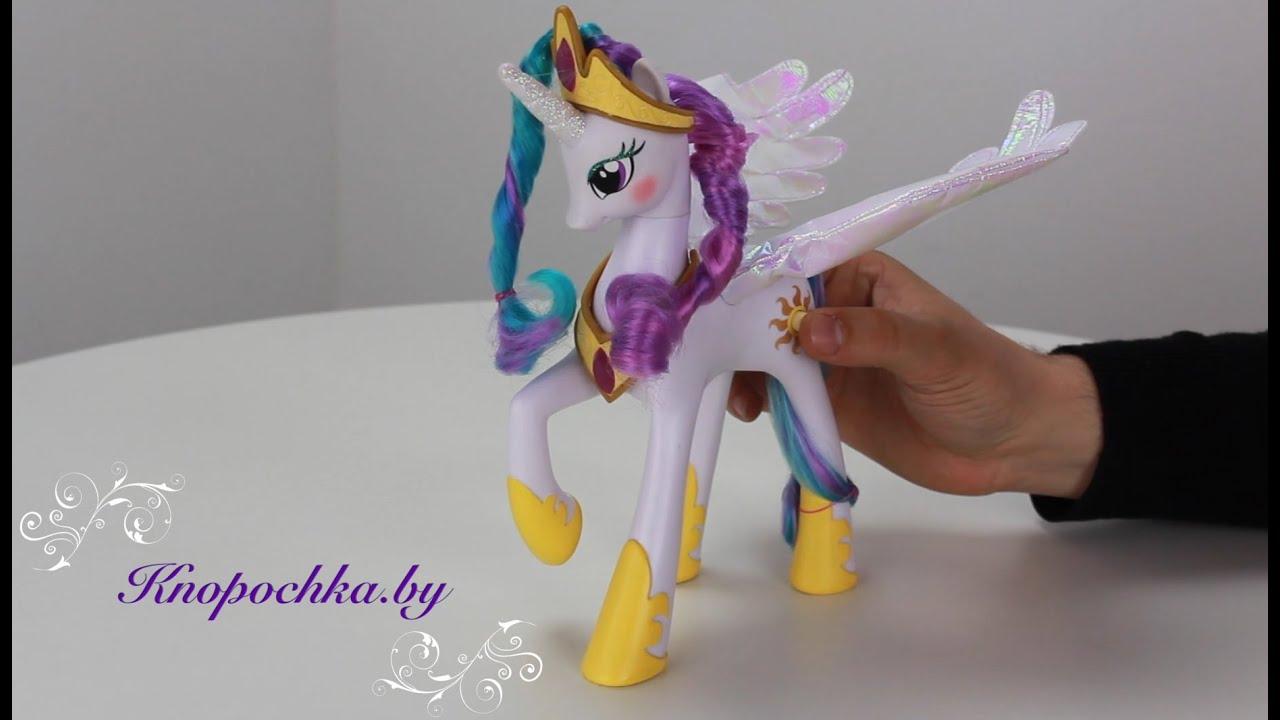 Принцесса Селестия My Little Pony Май Литл Пони A0633 ...