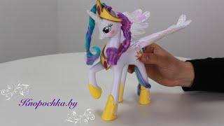 Принцесса Селестия My Little Pony Май Литл Пони A0633 Hasbro - Обзор