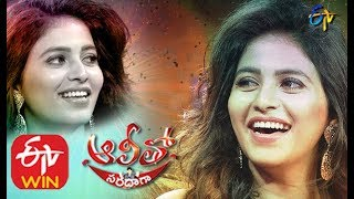 Alitho Saradaga | 6th January 2020  | Anjali (Actress) | ETV Telugu