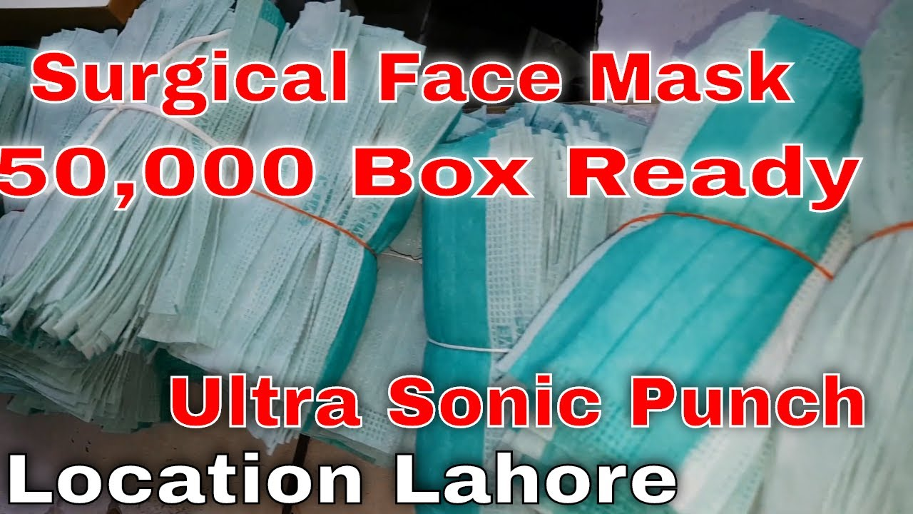 Surgical Face Mask Price in Pakistan || Surgical Face Mask on Wholesale Price || Face mask near me