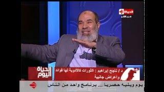 فيديو.. ناجح إبراهيم: الأديان لاتحتاج إلى دساتير لحمايتها