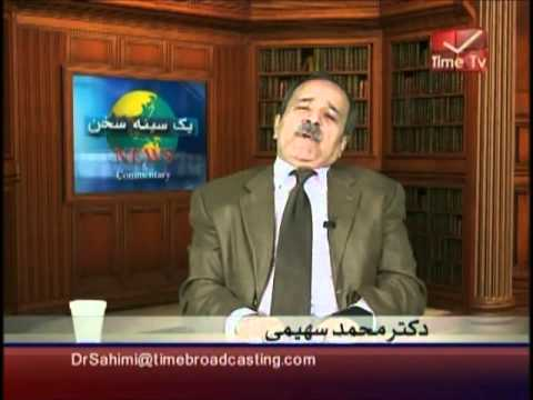 Iran News & Analysis by DR. Mouhammad Sahimi