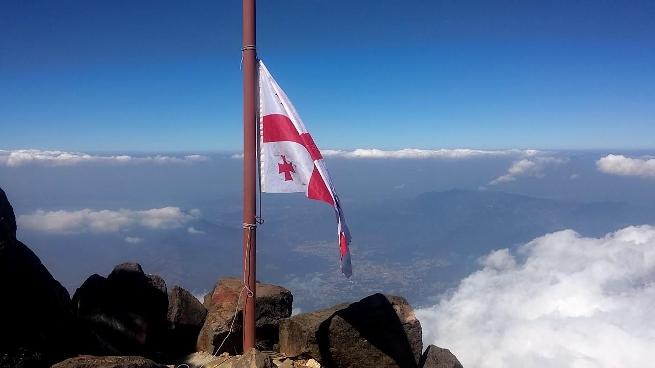 Лучшие фото грузинские флаги
